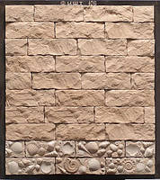 Декоративный  камень Фишт-106