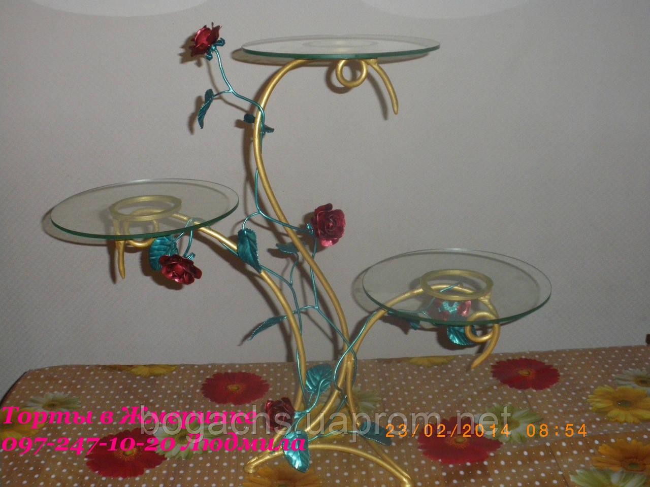 Подставка для торта металическая №3