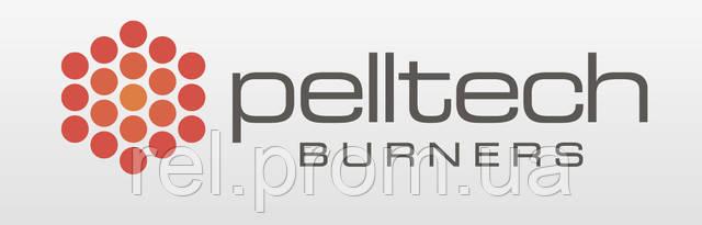 Пеллетные горелки Pelltech премиум класса