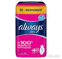 Гигиенические прокладки Always Ultra Super Plus 30 шт