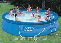 Бассейн наливной INTEX 54908 с фильтром и лестницей 457-107см Без УБОР IKD /532