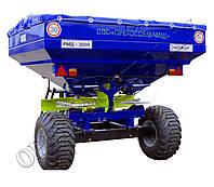 Машина для внесения минеральных удобрений РМД-3000
