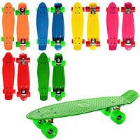 Скейт MS 0848, пенни, 55*14,5 см, алюминиевая подвеска, пластик-антискол, колеса ПУ, подшипник 608Z, 6 цветов