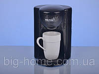 Кофеварка Hilton KA 5413 1 чашка