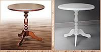 Стол кофейный Одиссей, фото 1