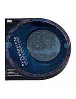 Путеводитель по звездному небу. Полное руководство по наблюдениям звездного неба для начинающих. Стот К.