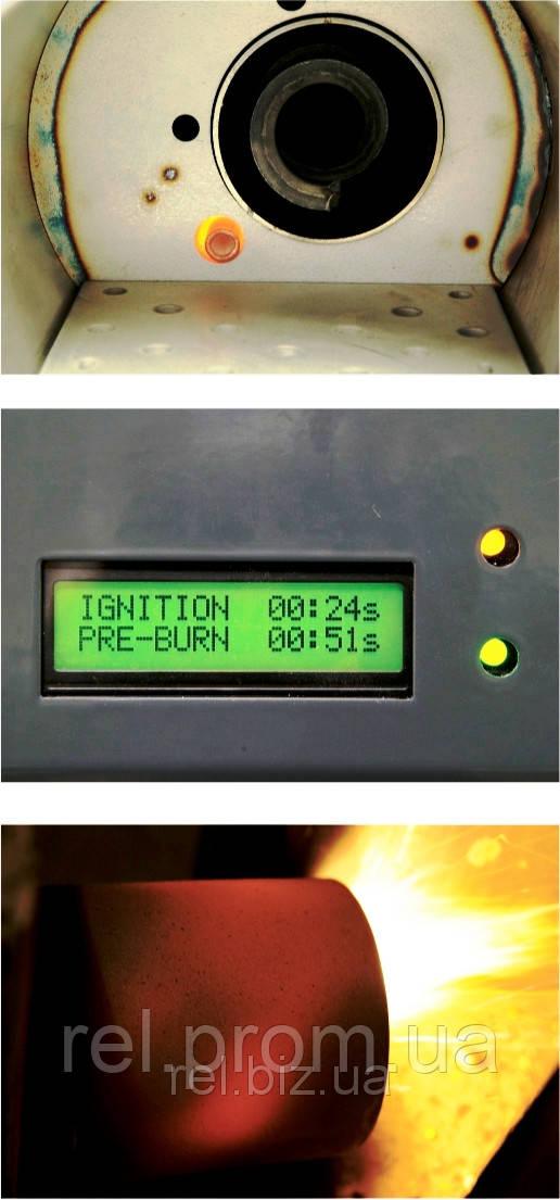 Пеллетная горелка PV20a внутри котла