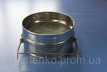 Фильтр для меда с плоским дном нержавейка 200 мм