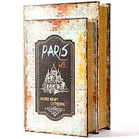 "Шкатулка книга ""Франция"" большая"