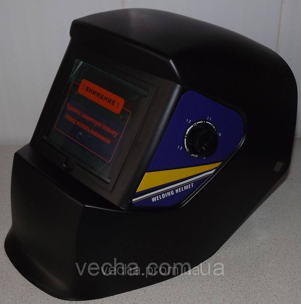 Маска сварщика хамелеон FORTE МС-4100