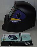 Маска сварщика хамелеон FORTE МС-4100, фото 2