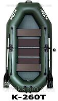 Надувная гребная лодка (Стандарт) без пайола KDB К-260Т /08-791