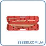 Набор рихтовочных монтировок и приспособлений кованых 9 пр. 909M1 Force