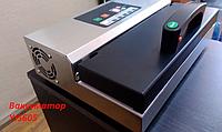 Вакуумный упаковщик EFC YJS 605