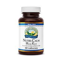 Нутри-Калм  Nutri-Calm - помогает при стрессе и усталости