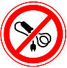 """Наклейка-знак """"Запрещено пользоваться электронагревательными приборами"""""""