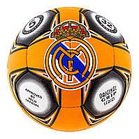 Мяч футбол Grippy G-14 Real Madrid GR4-423RM
