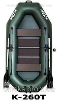 Надувная гребная лодка (Стандарт) С ПАЙОЛОМ слань-книжка KDB К-260Т /25-582
