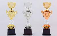 Кубок спортивный с ручками, крышкой и местом под жетон HIT K91 (h-27см, d чаши-7,5см, золото, серебро, бронза)