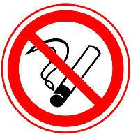 """Наклейка """"Запрещается курить"""""""
