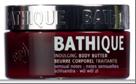 Mades Cosmetics 330124 BATHique Fashion Крем-масло для тела питательно-регенерирующее экстракт Лимонника 200 ml 8714462080747 200 мл