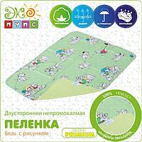 Детская непромокаемая пеленка Premium, бязь с рисунком, 65х90, зеленый