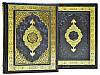 Коран. Подарочное издание на русском языке.