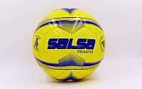 Мяч футбольный №5 профессиональный PU ламин. SALSA  (№5, 5 сл., сшит вручную)