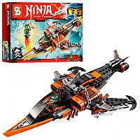 "Конструктор Ninja SY528 ""Небесная акула"""