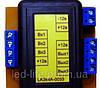 RGB усилитель LDF 3х4A