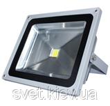 Прожектор 10W RGB  12 Вольт