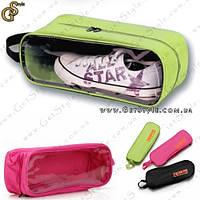 """Чехол для обуви - """"Storage Bag"""". Водостойкий!, фото 1"""