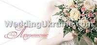 Пригласительные на свадьбу полноцветные