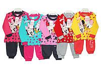 Трикотажные костюмы для девочки двойка Limones 1141, фото 1
