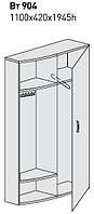 Шкаф для одежды Вт904