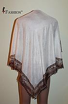 Платок женский Молочный (Турция), фото 2