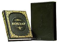 Кобзарь. Подарочное издание., фото 1