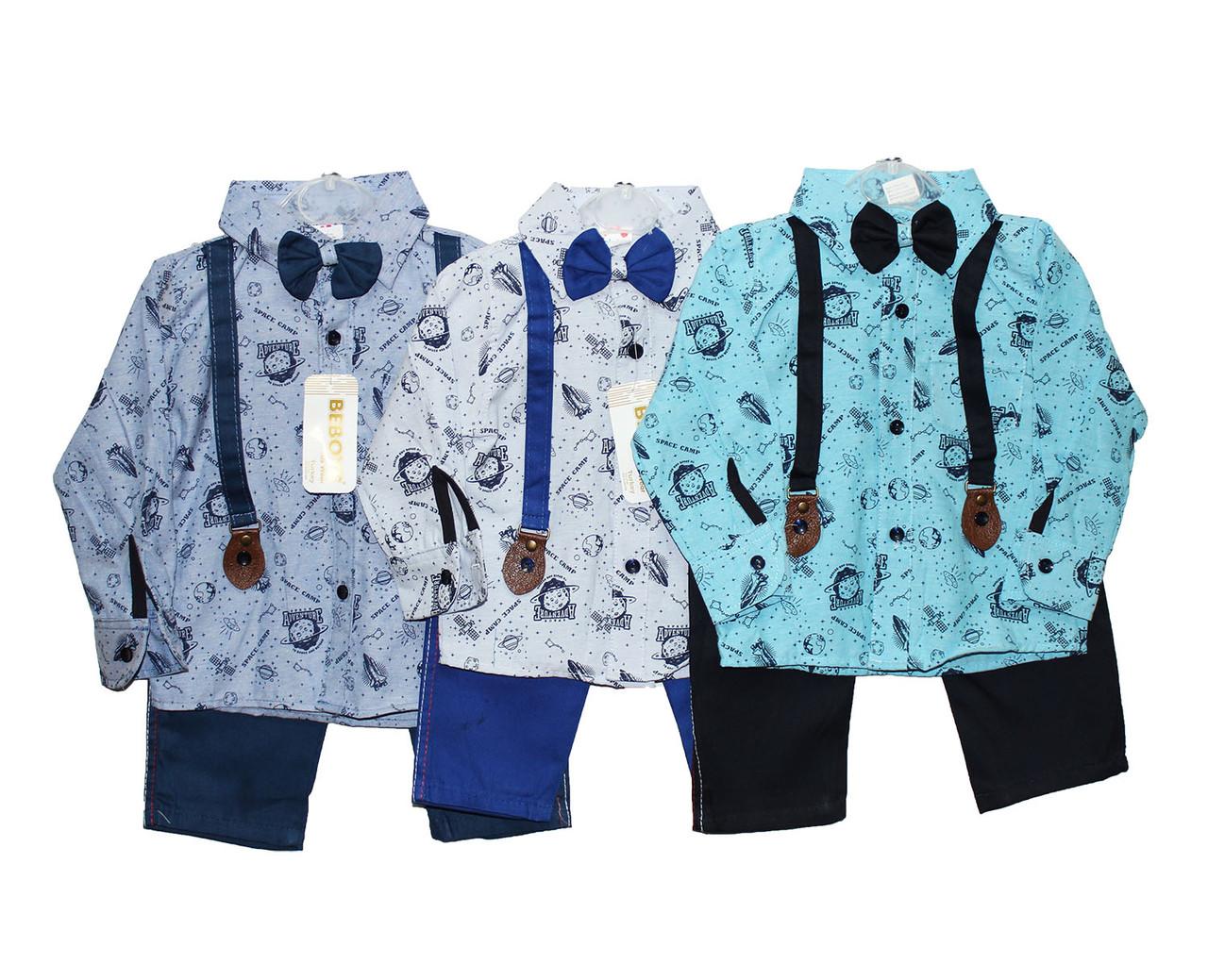 Костюмы детские для мальчика рубашка и брюки BeBoys 288
