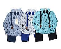 Костюмы детские для мальчика рубашка и брюки BeBoys 288, фото 1