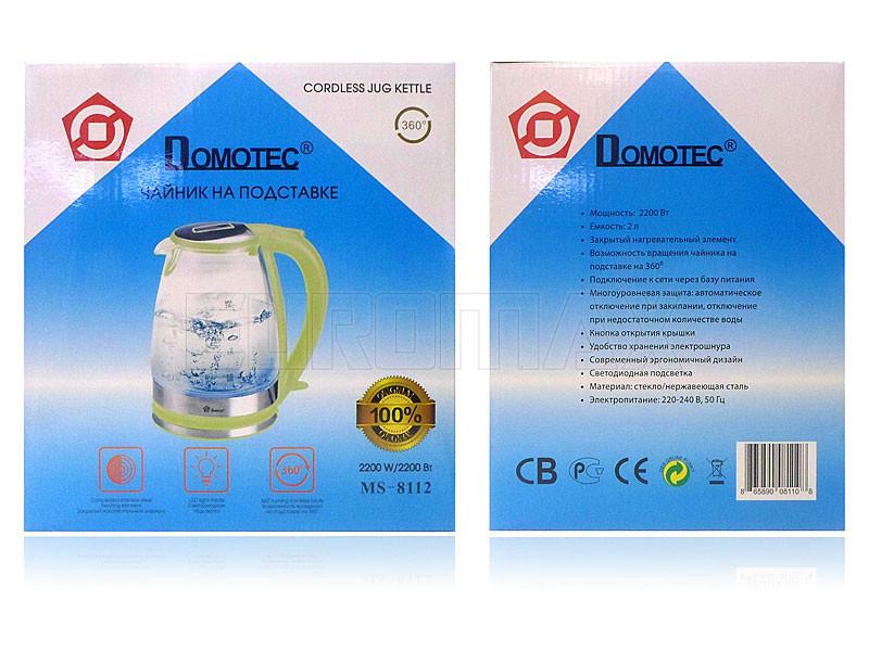 Электрочайник стекло/нерж. 2,0л 2200Вт зеленый Domotec 8112
