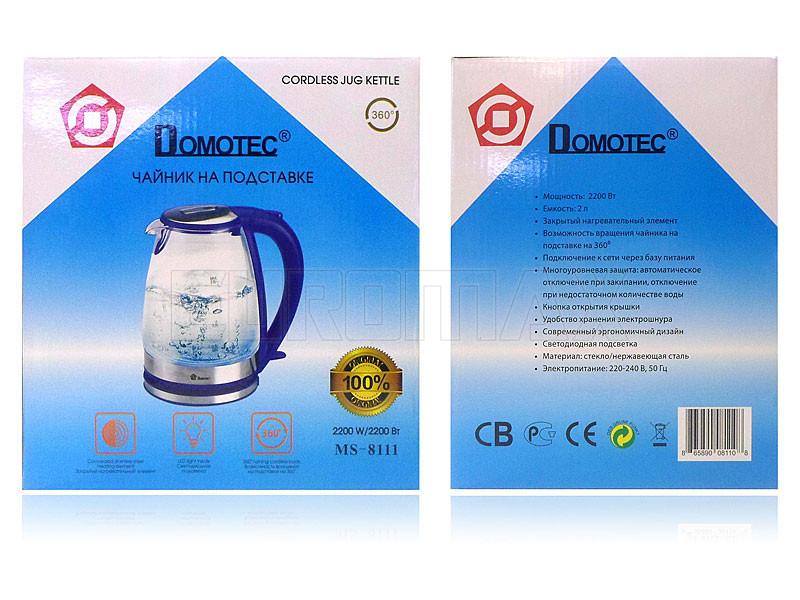 Электрочайник стекло/нерж. 2,0л 2200Вт синий Domotec 8111