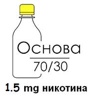 Основа для самозамеса Inawera PG 30% / VG 70% 100 мл (1.5 мг/мл)