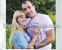 Фото-Приглашения Свадебные