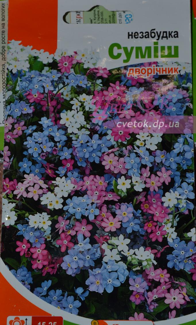 Незабудка, смесь цветов, 0,2 г