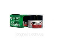 Акриловая пудра Salon Professional Standard,прозрачно-розовая,20 гр
