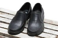 Мужские кожаные туфли 39 размер