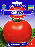 Семена томат Санька 5 грамм низкорослый ультраранний, масса 120-150 г.