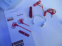 Наушники магнитные Sony MDR-EX650BT Bluetooth