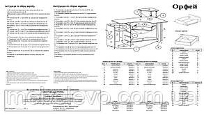 Стол компьютерный Орфей  750х1200х880мм   Пехотин, фото 3