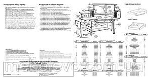 Стол компьютерный Орфей с надставкой  1330х1200х880мм   Пехотин, фото 3